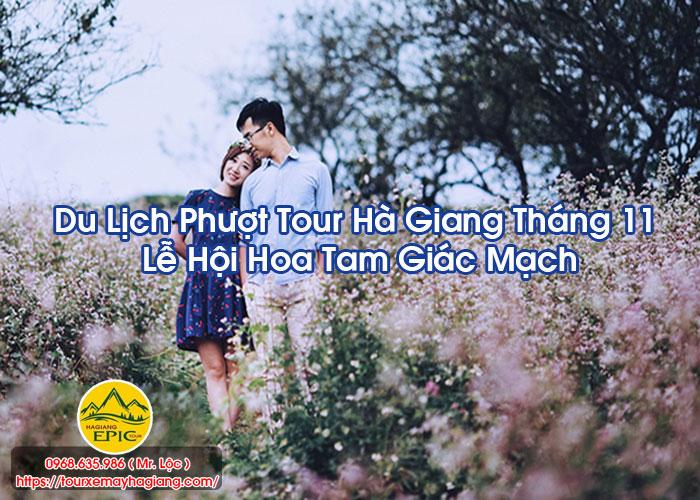 Du Lich Phuot Tour Ha Giang Thang 11